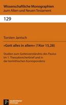 jantsch_gott